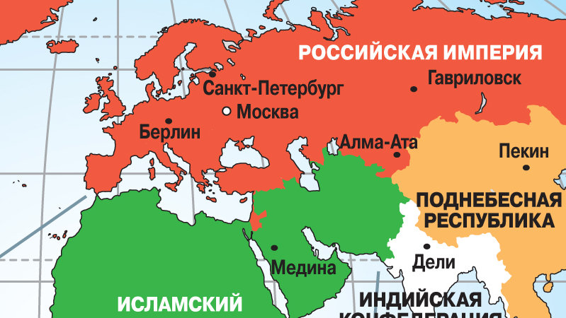 A Map of Russias Third Empire 2053