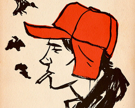 holden caulfield s state of mind catcher in In chapter 25 of the jd salinger novel, 'the catcher in the rye,' holden caulfield's options are limited in this lesson, we'll look at what.