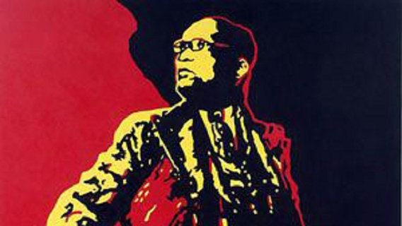 The_spear_-_a_portrait_of_jacob_zuma,_by_brett_murray