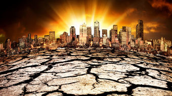 Some Like It Hot: CorporateThink and Climate Change