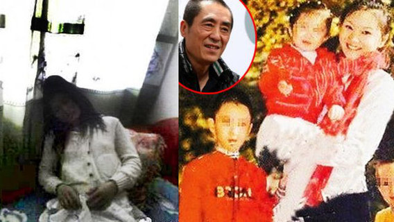 Gong_qifeng_zhang_yimou_one_child_policy_comparison