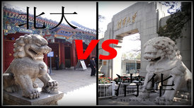 Peking_university_versus_tsinghua_university_the_east_west_dichotomy