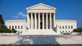Supremecourt_big_think_