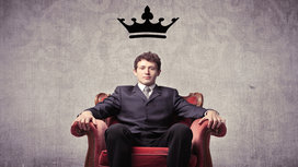 King_in_chair