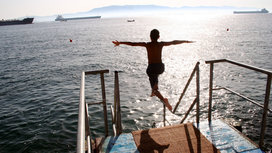 Boy_jumping