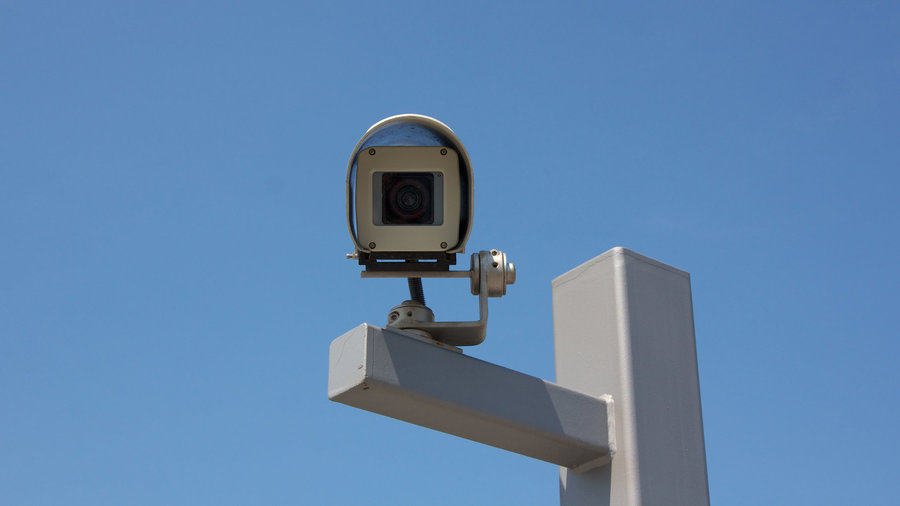 Security_camera_point
