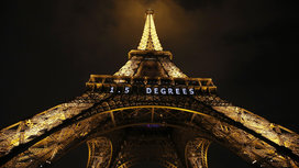 Paris_eiffel_tower_1-5