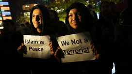 We_are_not_terrorists_16x9