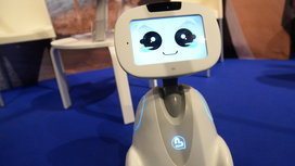 Robot-cute-technology