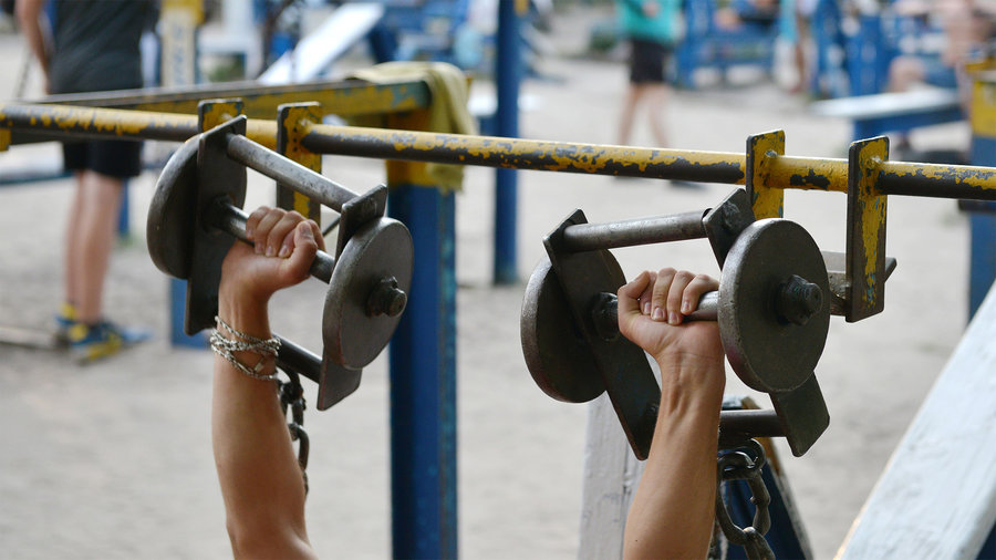 Study confirms lifting weights reduces depression
