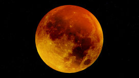 What-is-a-blood-moon