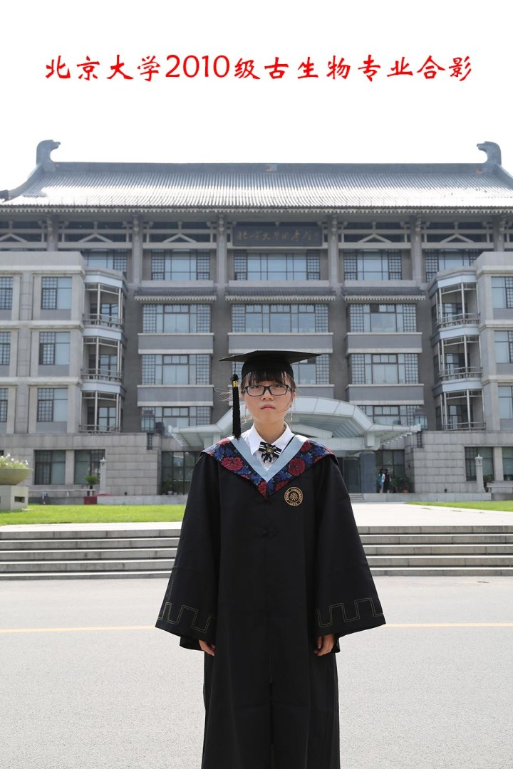How A Graduation Photo Can Make You Famous In China